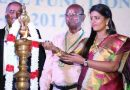 14th Chennai International Film Festival Opening Ceremony