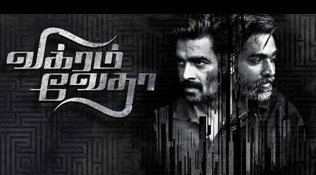 Vikram Vedha Movie Official Teaser – Video