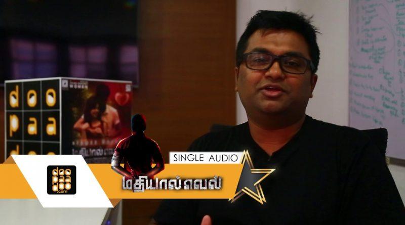 Balamurali Balu | Composer | Byte | Mathiyaal Vell