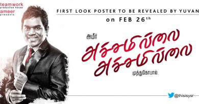 first-look-posters-2