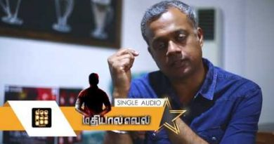 Kaadhalutra Promo 2 Video