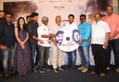Padaiveeran Movie Audio Launch Gallery