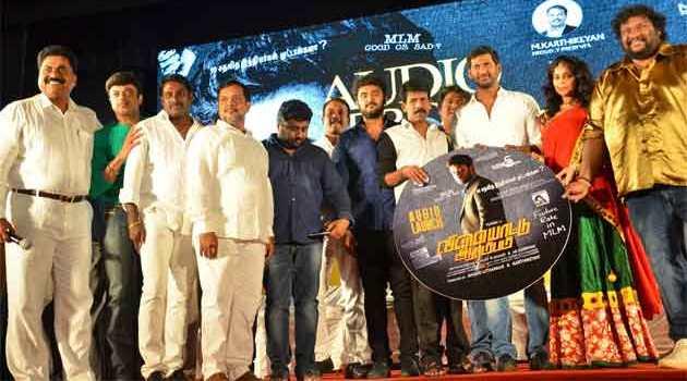 vilaiyattu aarambam movie audio launch gallery