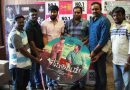 Yeidhavan Movie Audio Launch Gallery