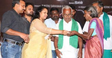 graghanam-audio-launch-stills-039