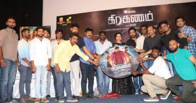 graghanam-audio-launch-stills-061