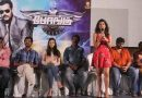 Bongu Movie Press Meet Photo Gallery