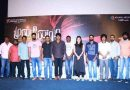 Munnodi Movie Press Meet Photo Gallery