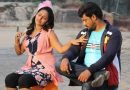 Engada Irunthinga Ivvalavu Naala Movie Photo Gallery