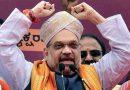 2019 Lok Sabha polls: Amit Shah chalks out plan for 'Mission 350+'