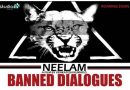 Neelam Tamil Movie – Banned Dialogues