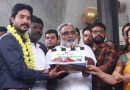 Giant Films Production – 1 Pooja Stills
