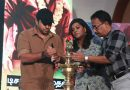 Nivin Pauly's Richie Movie Audio Launch Stills
