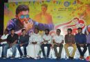 Visiri Movie Audio Launch Stills