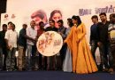 Nimir Movie Audio Launch Stills