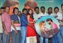 Teakadai Bench Movie Audio Launch Stills
