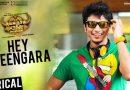 Oru Nalla Naal Paathu Solren: Hey Reengara – Video Song