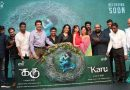 Karu Movie Audio Launch Stills