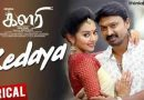 "Kalari: ""Kedaya…"" Song with Lyrics – Video"