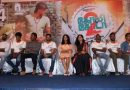 'கோலி சோடா 2' திரைப்படத்தின் செய்தியாளர்கள் சந்திப்பு – படங்கள்
