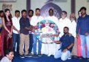 'டிராஃபிக் ராமசாமி' திரைப்படத்தின் இசை வெளியீட்டு விழா – படங்கள்