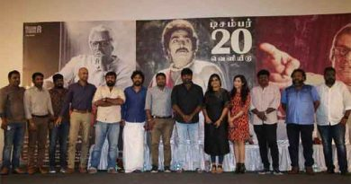 Seethakaathi Pre-Release Press Meet