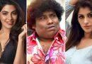 Yogi Babu – Yashika Anand – Nikki Tamboli share screen for an Adult Horror Comedy 3D Movie