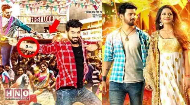 "Director clarifies the ""visual trap"" in 'Kettavanu per yedutha nallavanda' first look"