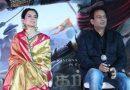 Manikarnika Movie Tamil Trailer Launched