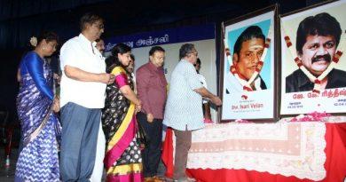 Anniversary of Late Dr. Ishari Velan