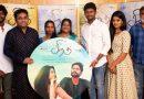 Siragu soars as AR Rahman releases its teaser