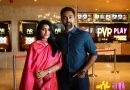 PVR Multiplex stands out luxurious and plushy emblem in OMR