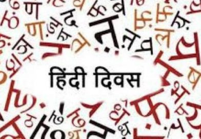 இந்தியாவில் உள்ள அனைவரையும் ஒருங்கிணைப்பது இந்தி மொழியாம்: பாஜக, காங்கிரஸ் பிதற்றல்!