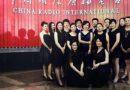 சீனாவில் தமிழ் வானொலி நிலையம்: திருக்குறளை பரப்புகிறது