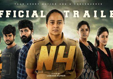 'என் 4' தமிழ் திரைப்படத்தின் ட்ரெய்லர் – வீடியோ