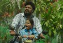 மகளின் ஆசையை நிறைவேற்ற துடிக்கும் மிடில் கிளாஸ் தந்தை பற்றிய படம் 'ராஜாமகள்'