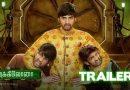 'டிக்கிலோனா': சந்தானம் படத்தின் ட்ரெய்லர் 2 – வீடியோ