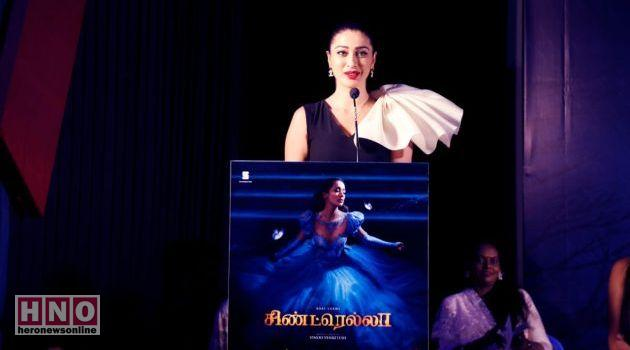 """'சிண்ட்ரெல்லா' என்ற பெயருக்காகவே நடித்தேன்"""": ராய் லட்சுமி பேச்சு"""