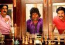 'அரண்மனை 3' திரைப்படத்தின் புகைப்படங்கள்